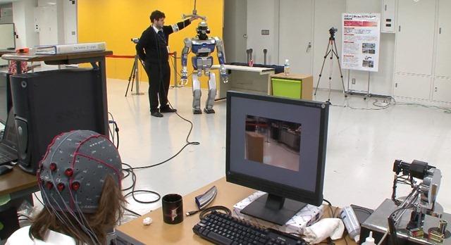 Robot-avatar-CNRS_thumb.jpg